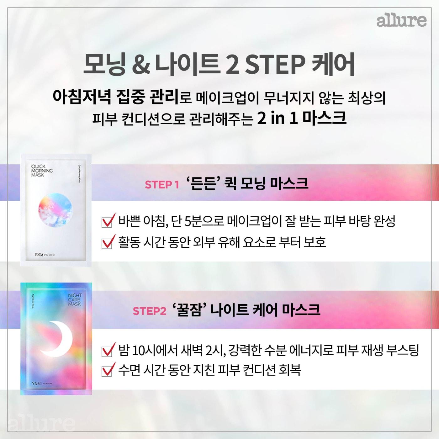CARD 에디터스픽 와이엔엠 최종2
