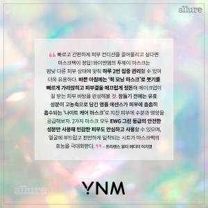 CARD 에디터스픽 와이엔엠 최종5