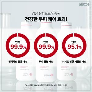 CARD 에디터스픽 닥터포헤어 최종4