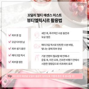 CARD 에디터스픽 꼬달리 최종4