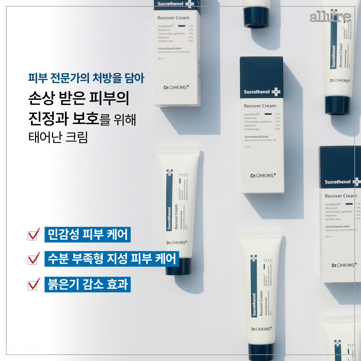 CARD 품평단 토니모리 최종2