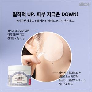 CARD 품평단 더마토리 최종3