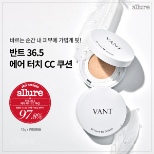 CARD 품평단 반트 최종1
