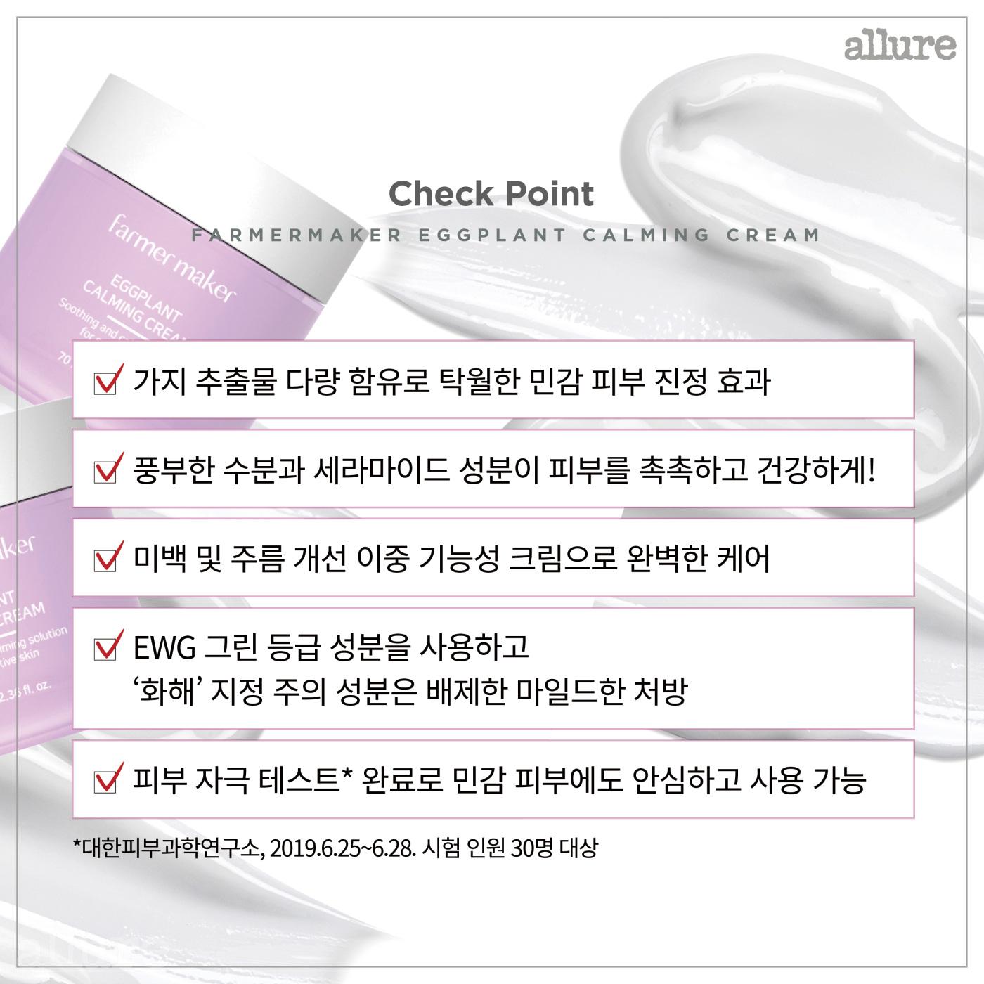 CARD 품평단 파머메이커 최종3
