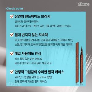 후로후시_카드뉴스-2수정1