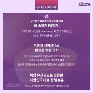 불가리스_카드뉴스-2수정