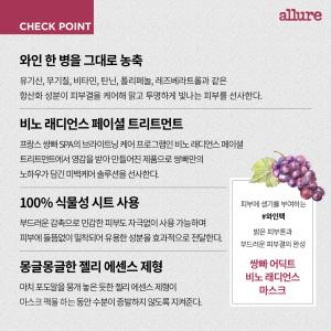 쌍빠_카드뉴스2(최종)
