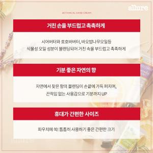 버츠비_카드뉴스3
