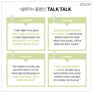 CARD 품평단 클루시브 최종5