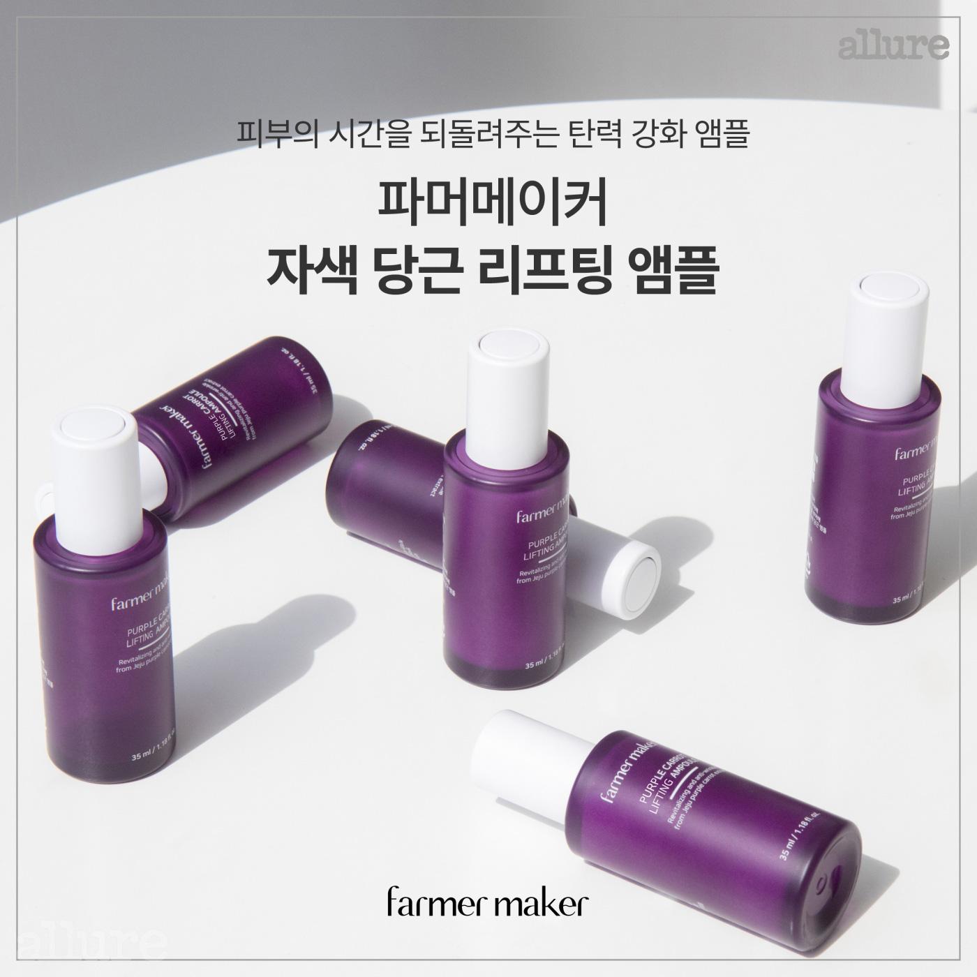 CARD 품평단 파머메이커 최종6