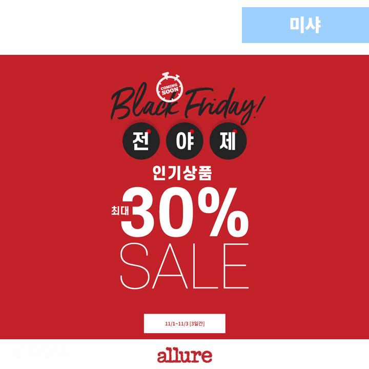 weekly_sale_01